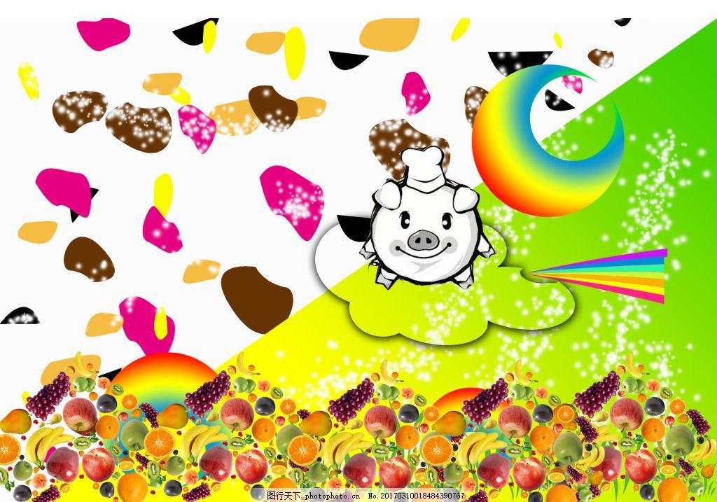 彩色糖果插画 彩色卡通插画 可爱 清新