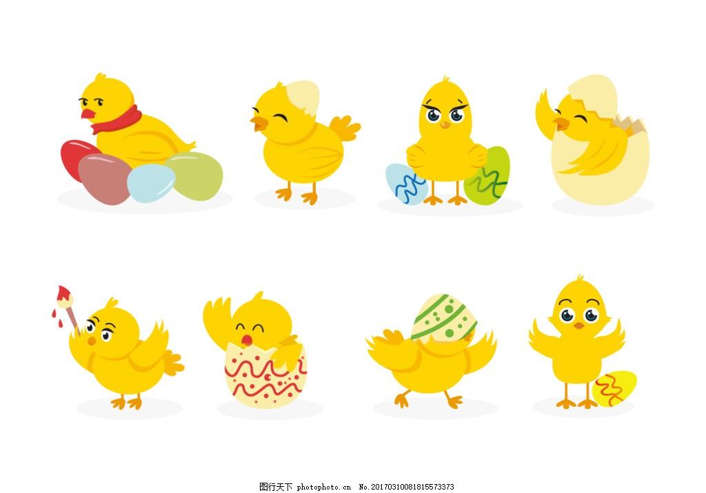 可爱扁平小鸡 可爱小鸡 手绘动物