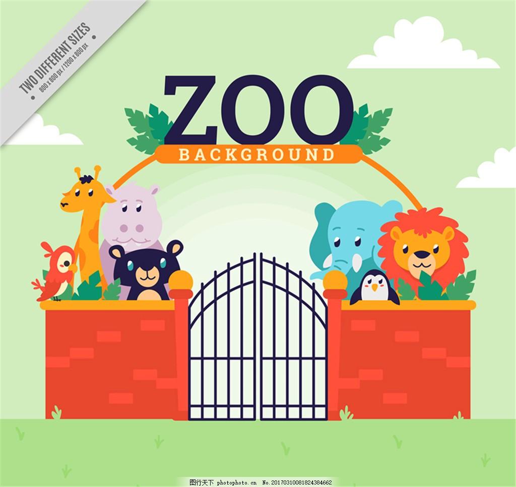 创意动物园大门和动物矢量素材