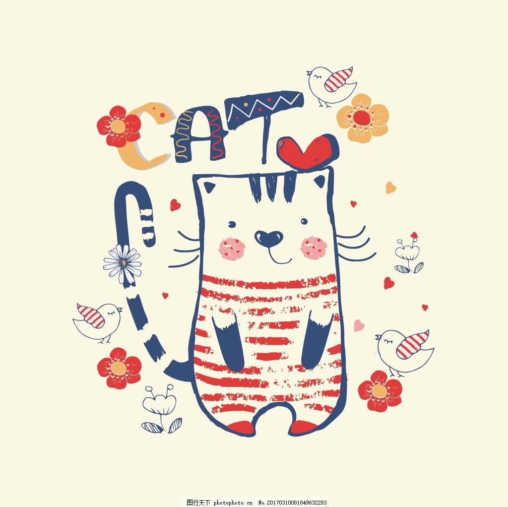 猫咪可爱卡通