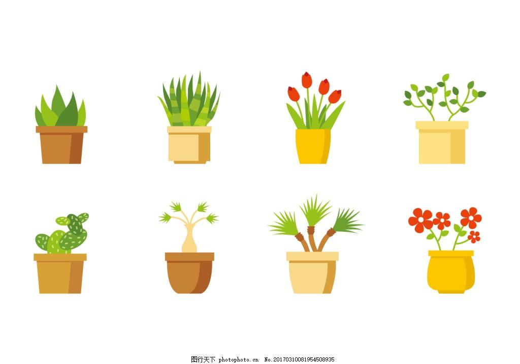 手绘扁平化盆栽植物