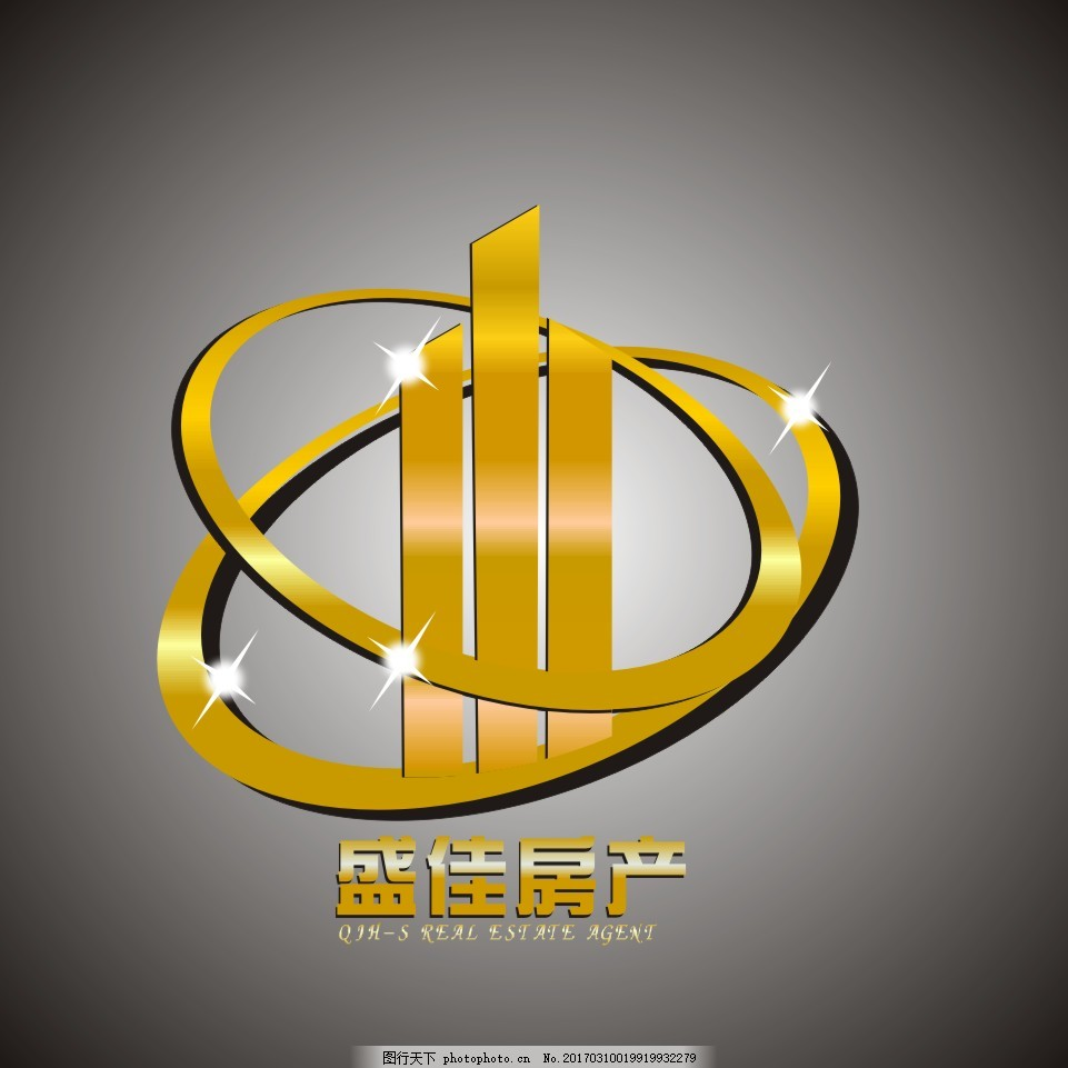 房地产logo设计 房中介标志设计 金环素材 星星素材 好看的标志设计