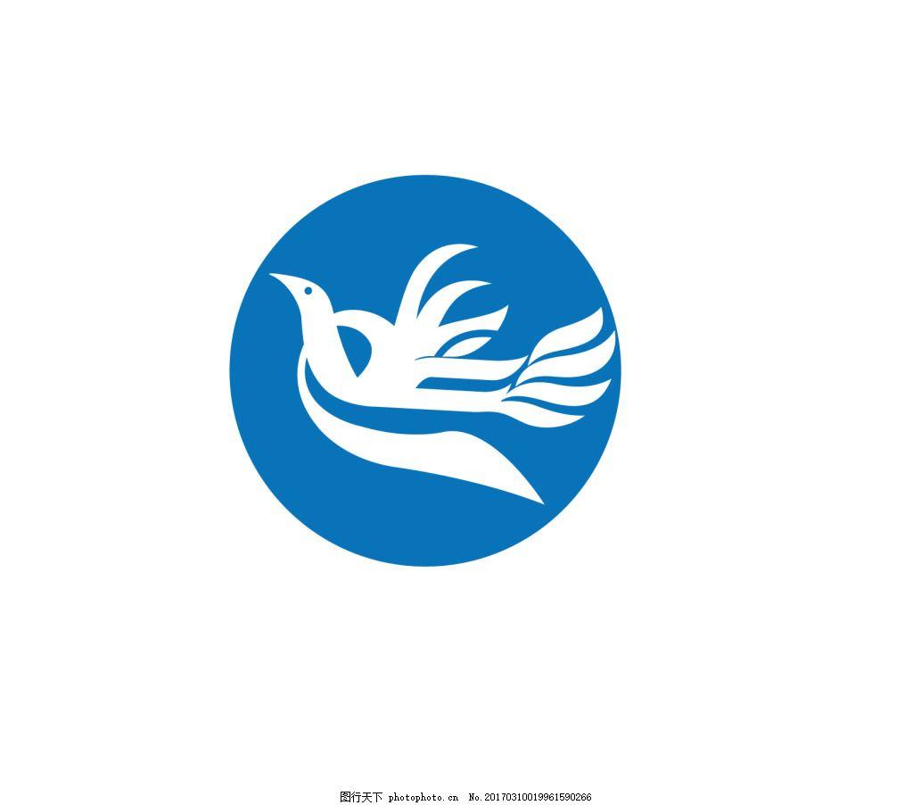 logo模板 和平鸽 展翅 飞翔 蓝天