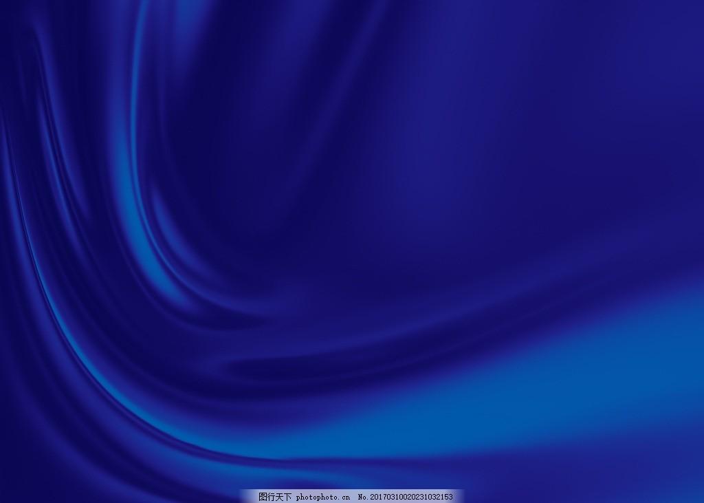 蓝色丝绸 底纹 肌理底纹 纹理底纹 布纹 抽象底纹 底纹边框素材 设计