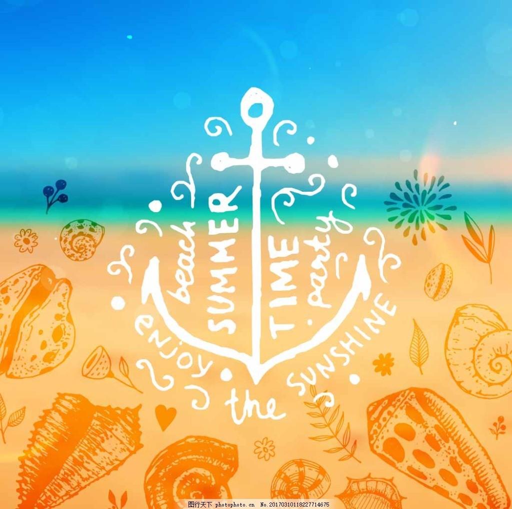与大海有关的边框手绘