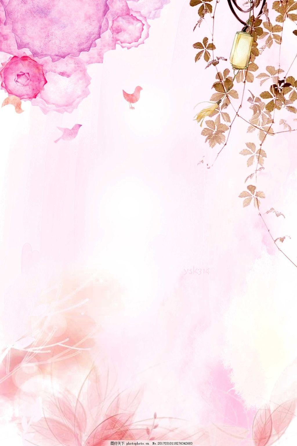 春季主题海报背景2 水彩 墨迹喷溅 文艺清新 唯美日系元素 水彩晕染