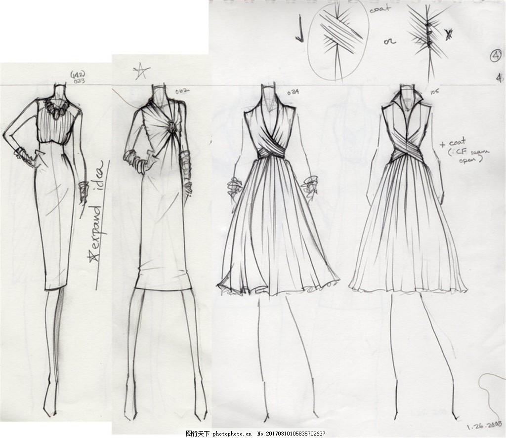 设计图库 现代科技 服装设计  4款连衣裙设计手稿 服装设计 时尚女装