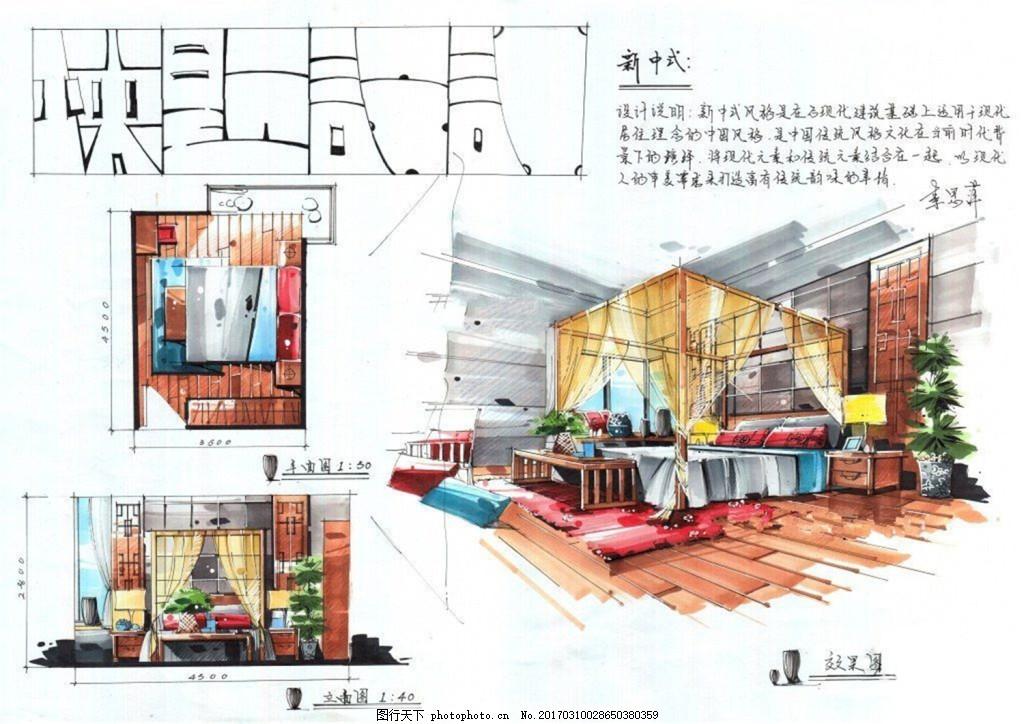 家装效果图 家装平面图 施工图 家装效果图免费下载 jpg 卧室 客厅
