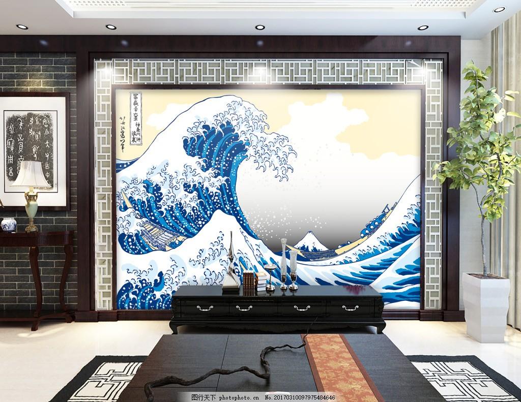 手绘海浪背景墙 壁纸 风景 高分辨率图片 高清大图 建筑 装饰