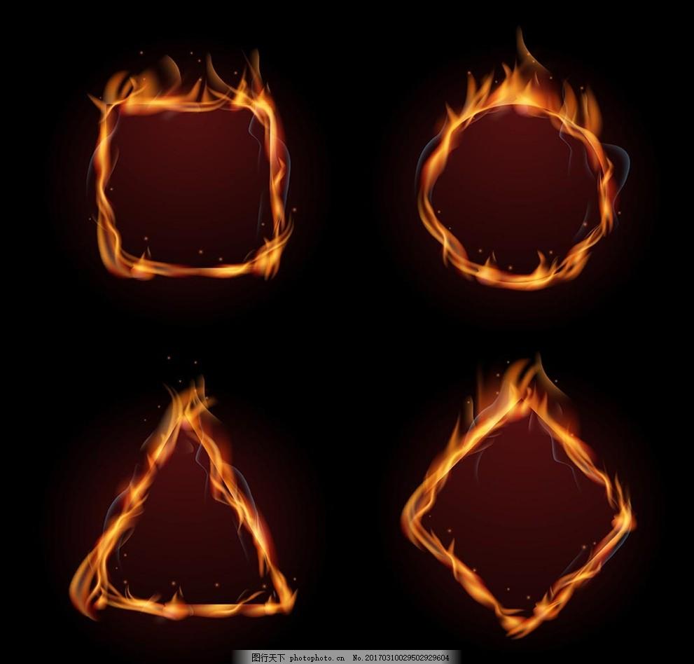 火圈 燃烧的火苗 火焰矢量 手绘 火焰背景 火苗图标