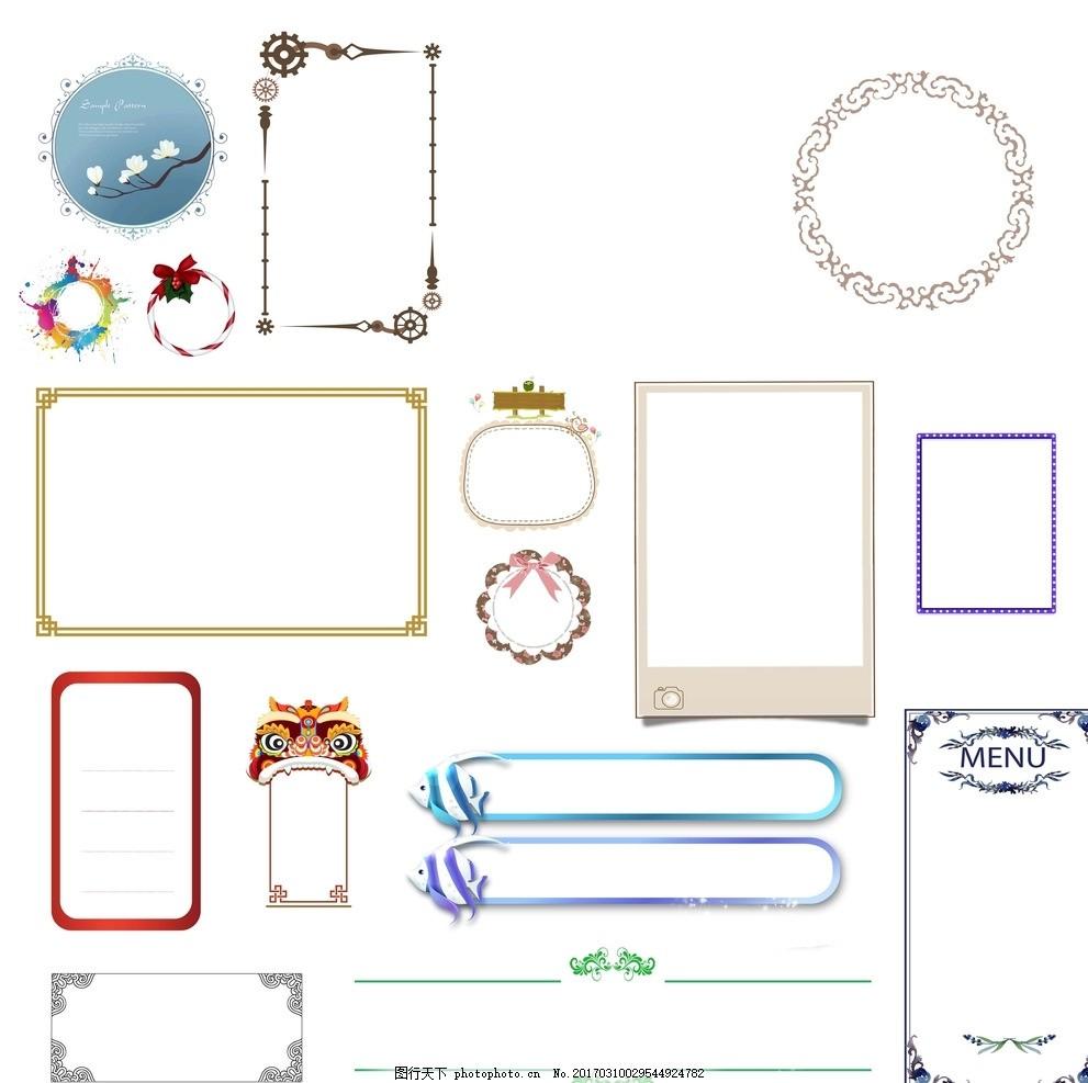 欧式边框素材 花框 花边 底纹边框 花卉 花环 相框 欧式相框图片