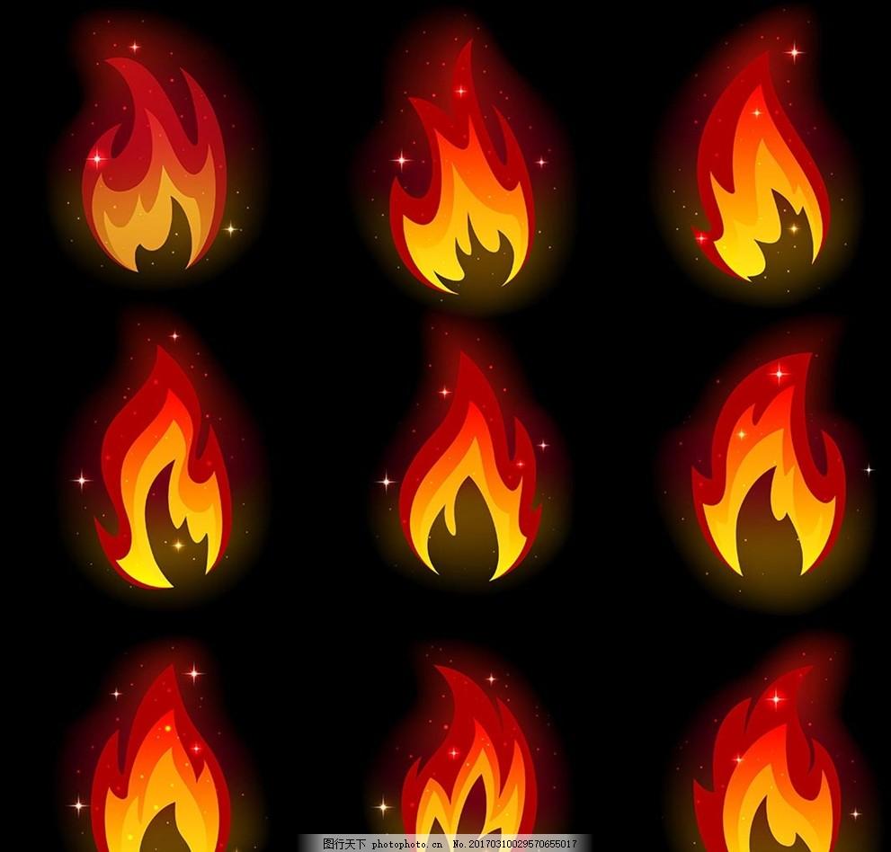 燃烧的火苗 火焰矢量 手绘 火焰背景 火苗图标