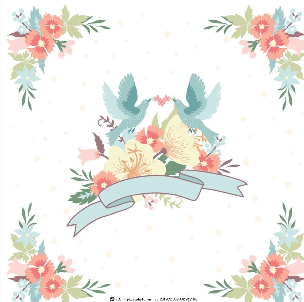 森系的花环卡通图片