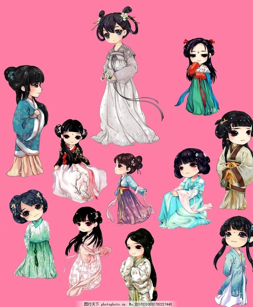 古装卡通美女 古装手绘 手绘美女 可爱美女 古装美女 动漫古装