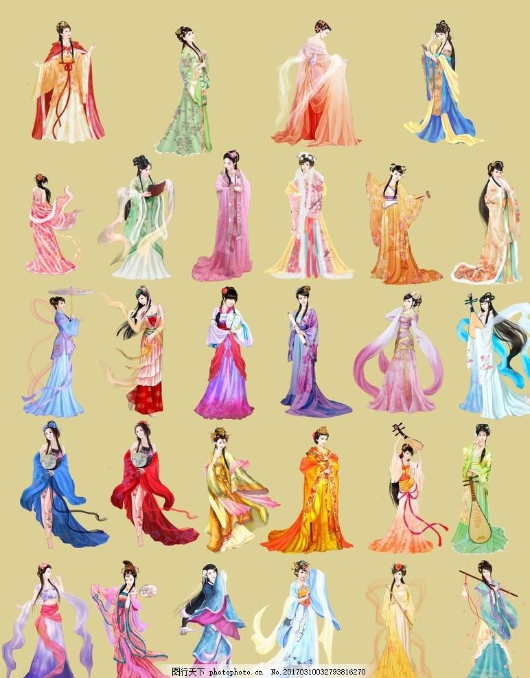 古装美女 古装手绘美女 美女素材 古典美女 汉服 古装人物 传统服饰