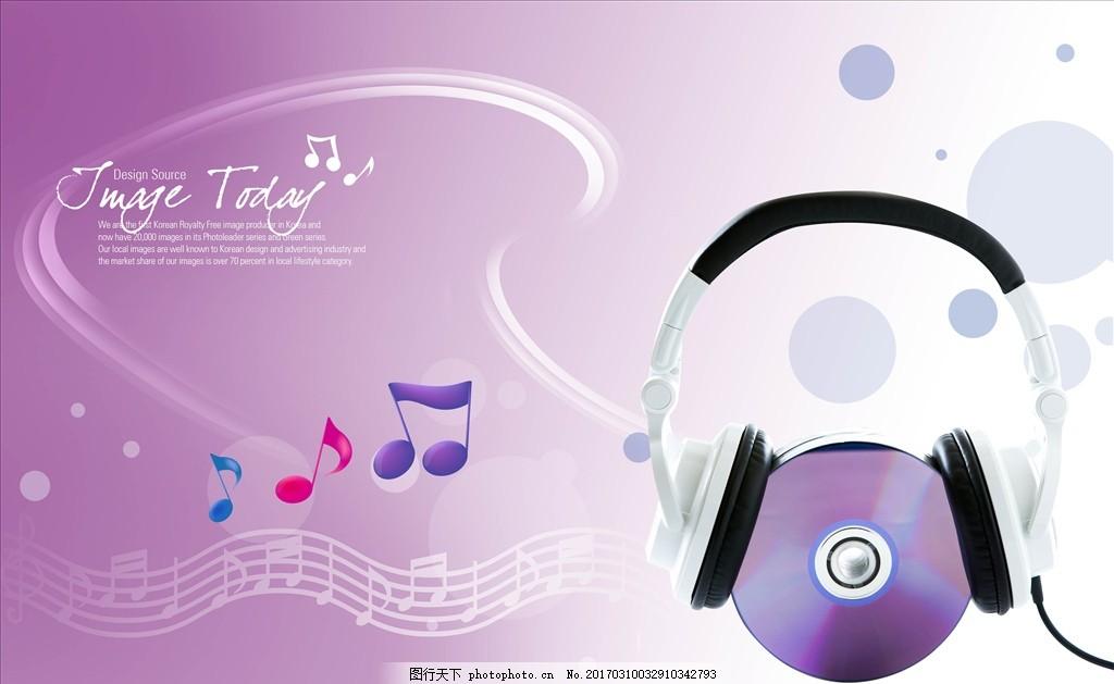 动感时尚音乐海报 横版背景 歌声悠扬 耳机 耳麦 光盘 几何图案