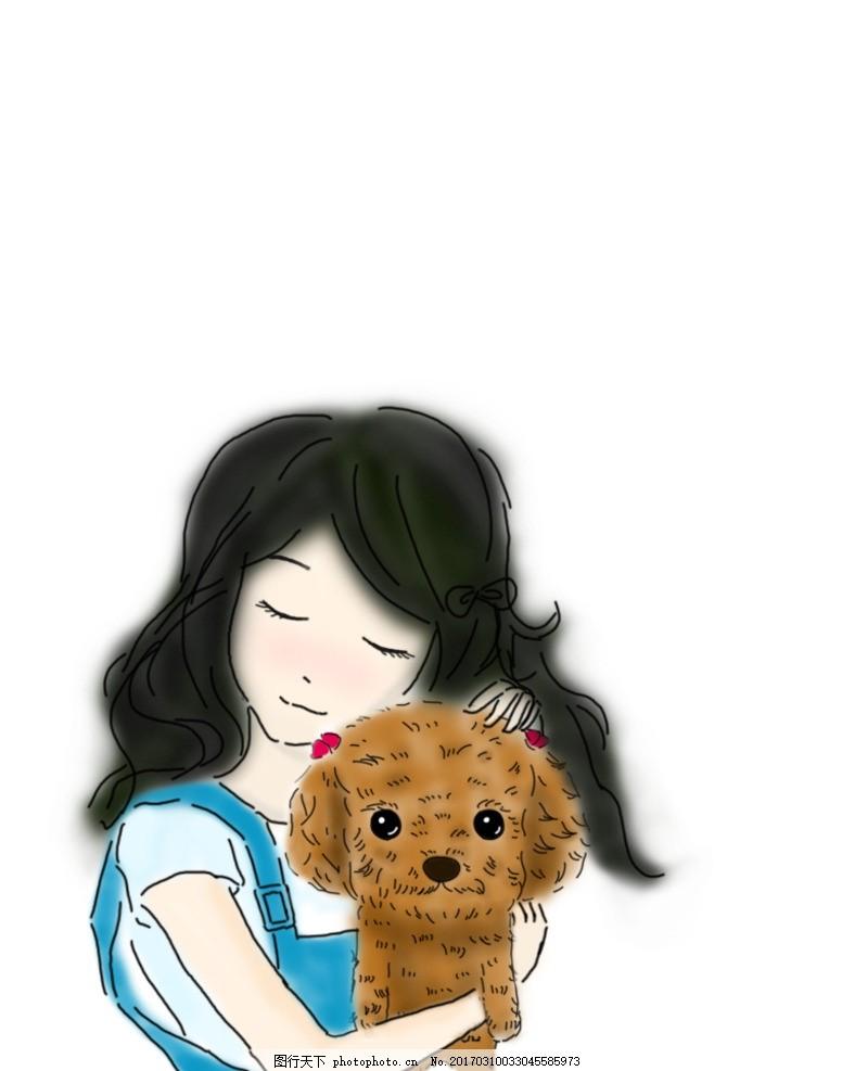 手绘小女孩抱狗插画