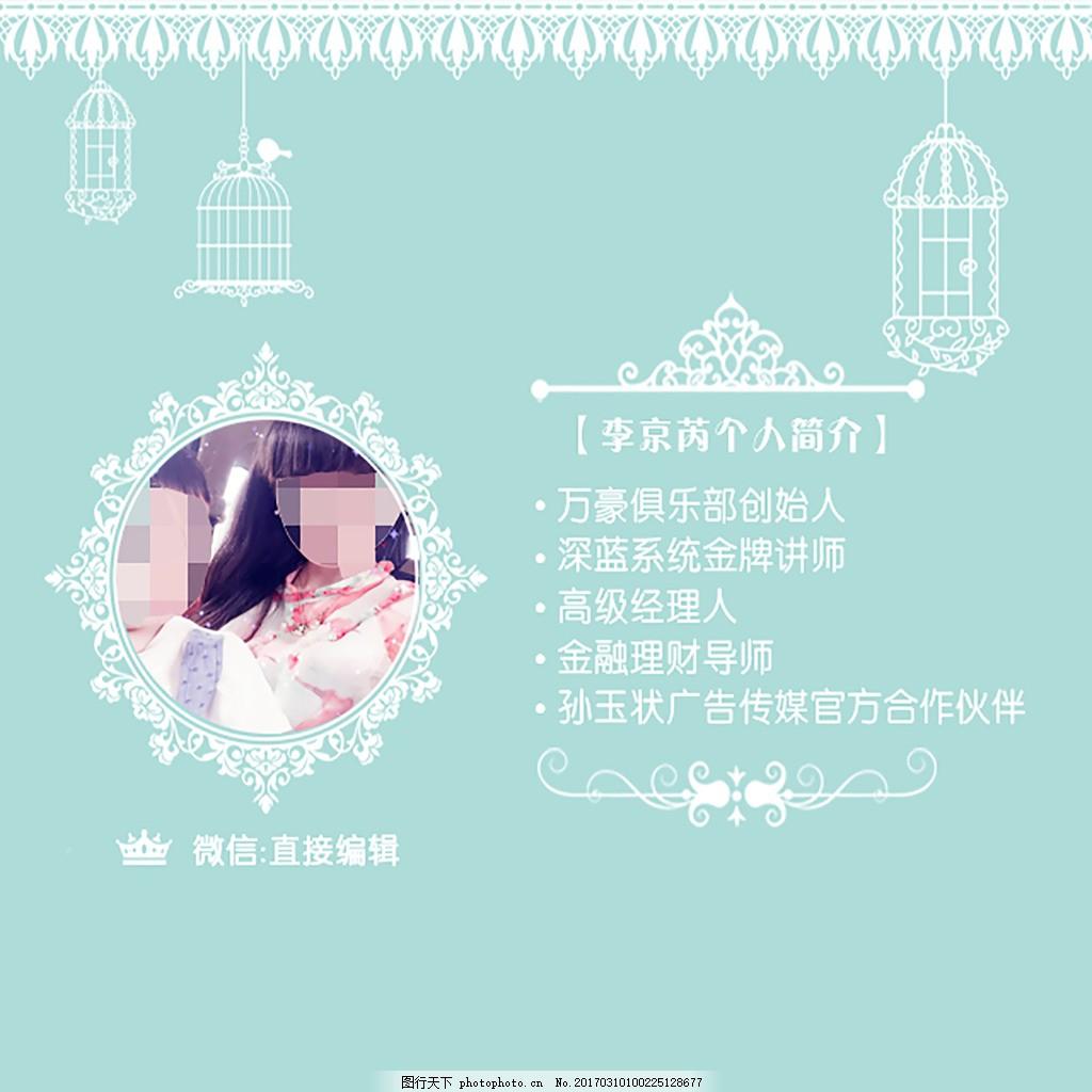 蓝色微信朋友圈封面图片