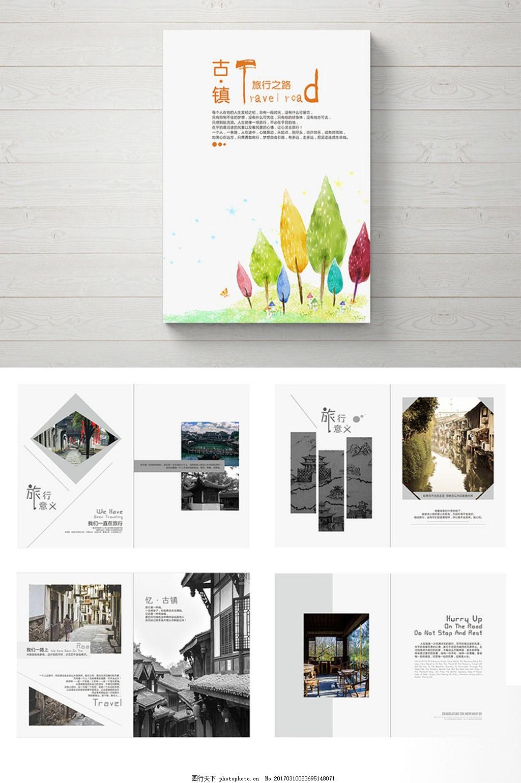 白色画册 极简风格 杂志设计 版式设计 平面设计 排版 封面设计 文艺
