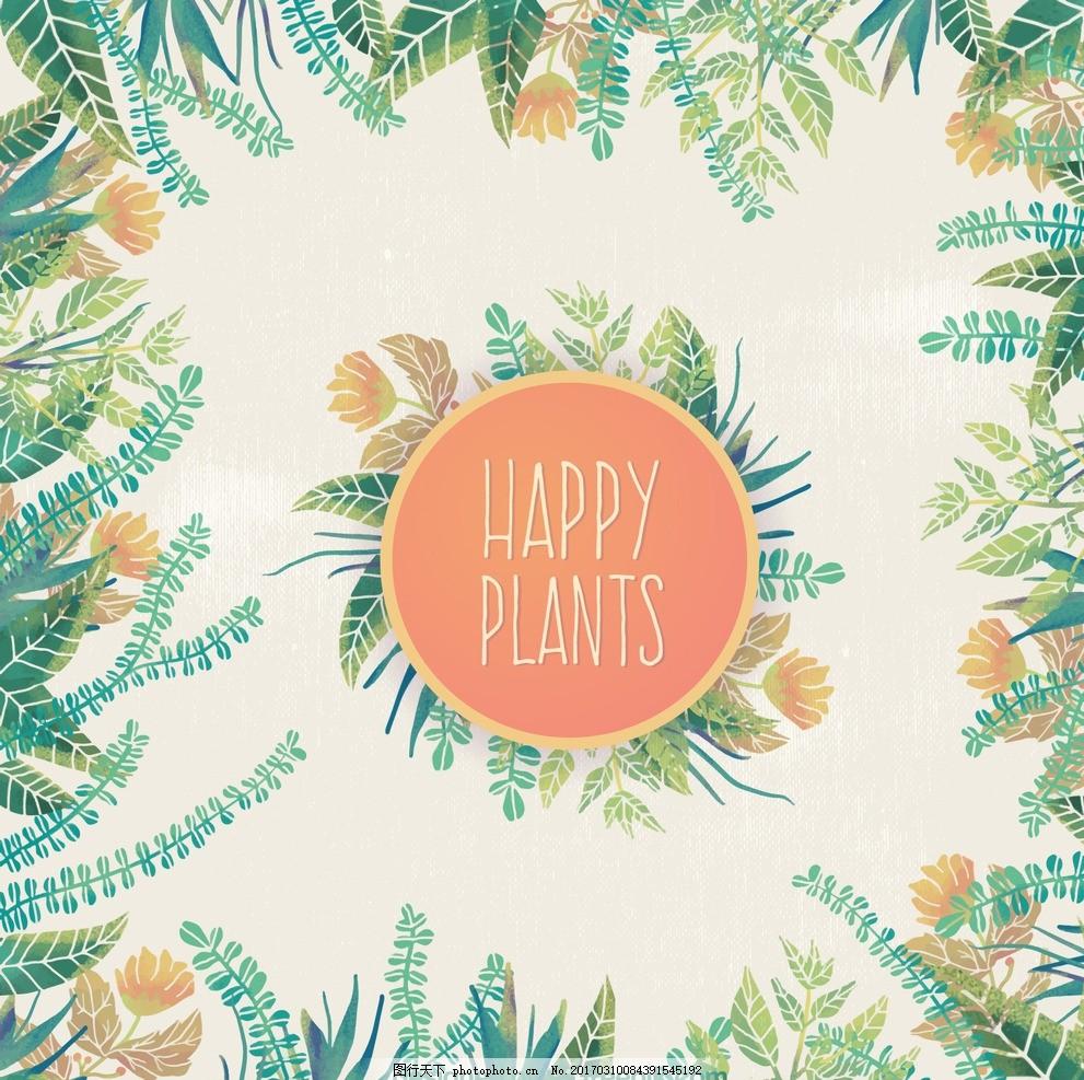手绘绿色叶子 背景 水彩 自然 油漆 快乐 树叶 植物 广告设计