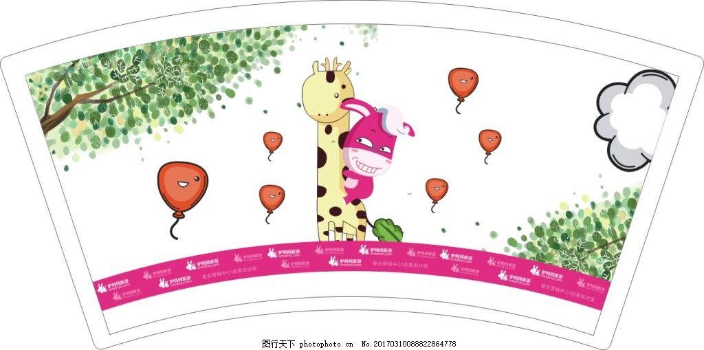 驴妈妈旅游 纸杯 动物世界 长颈鹿