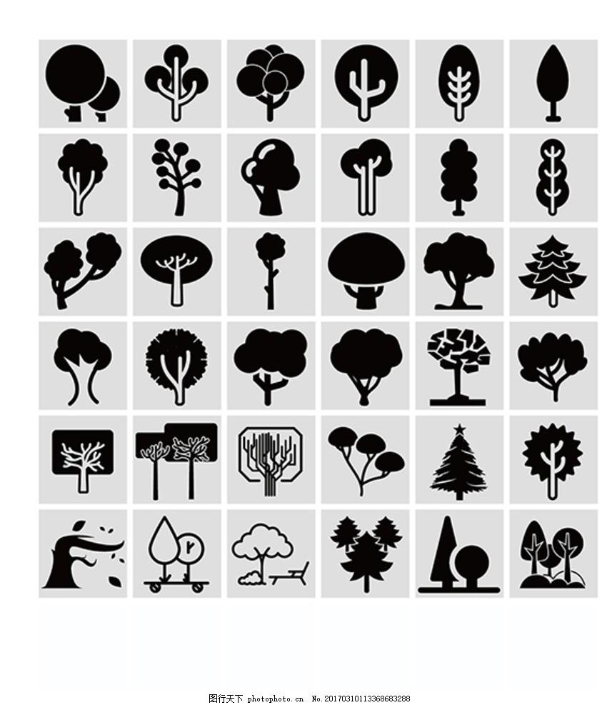 树剪影图标集合图片