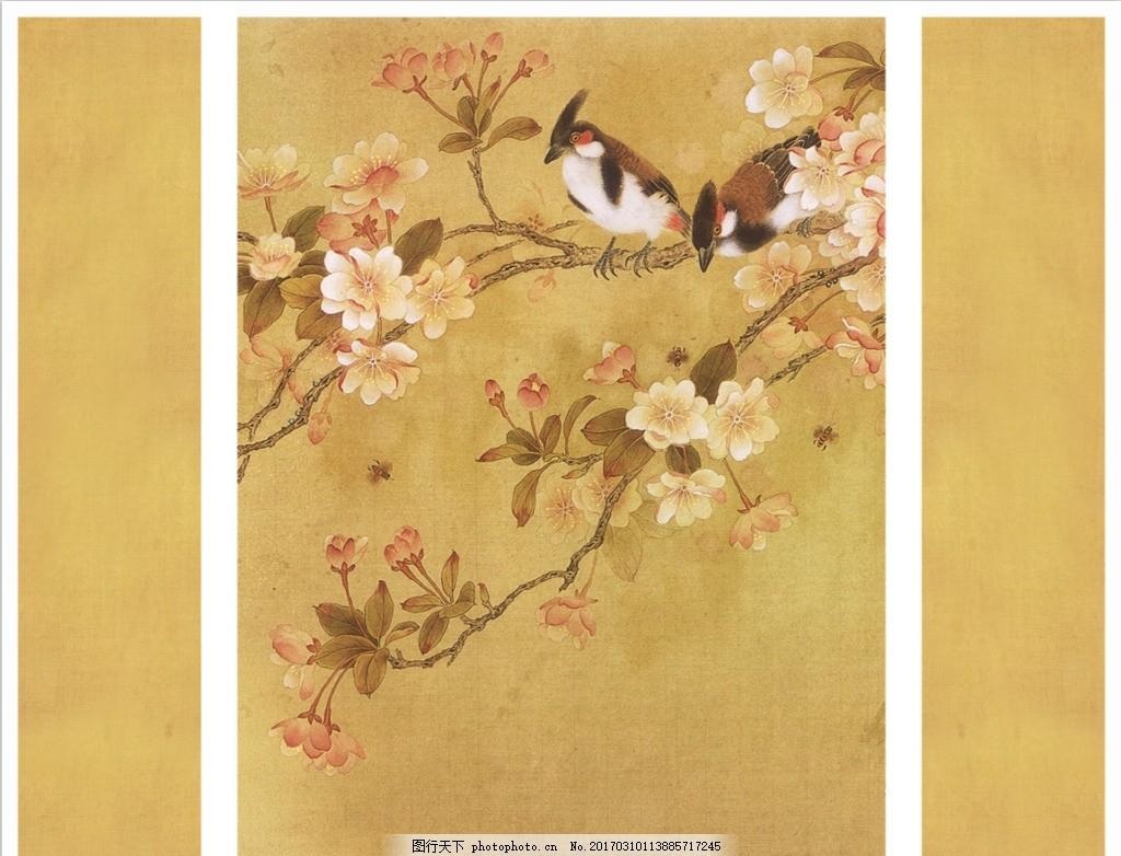 国画花鸟床头背景 红木实木框