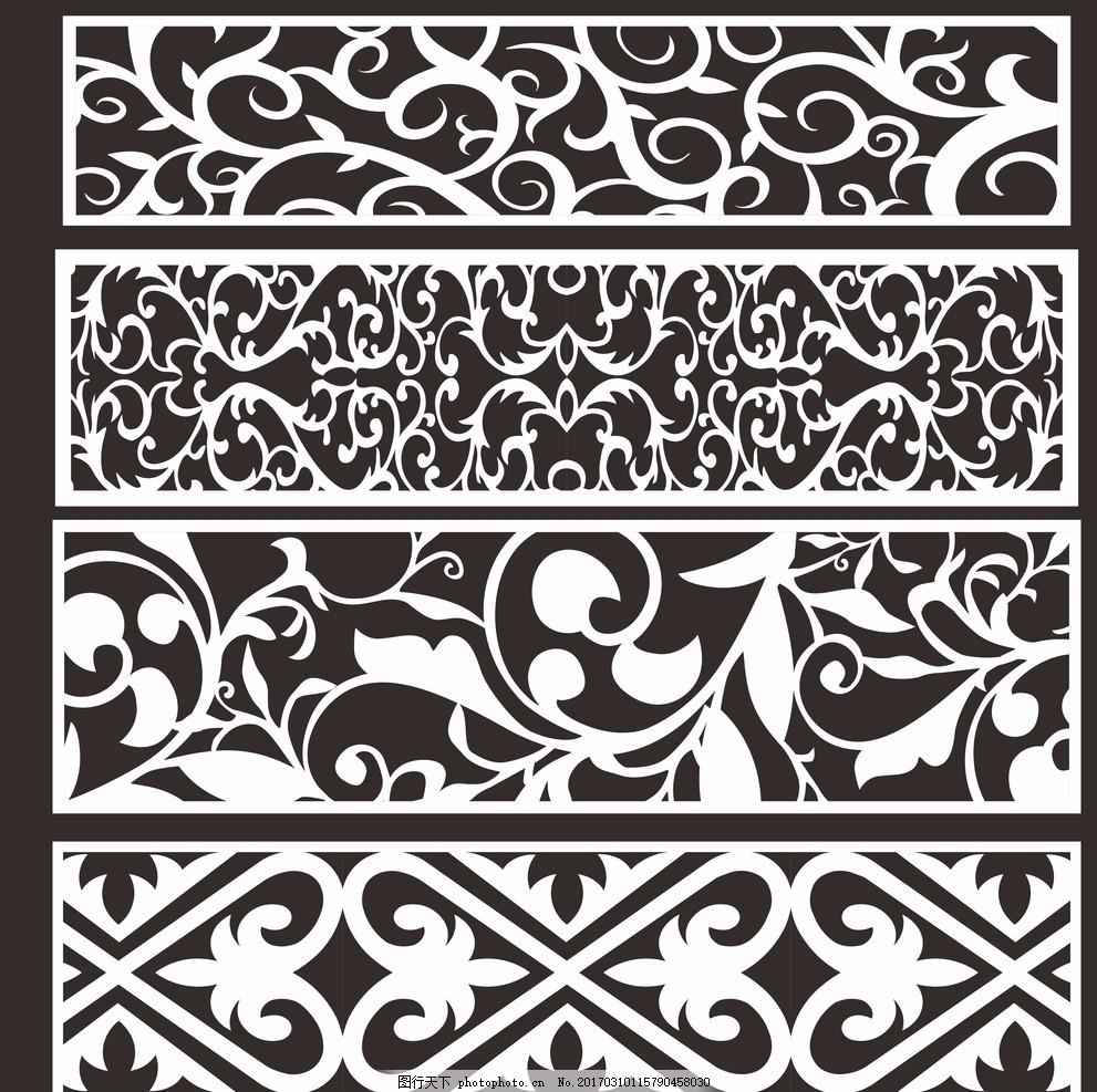 花纹隔断 木雕 镂空雕花 雕刻花纹 花边 窗格 古纹 屏风 底纹边框
