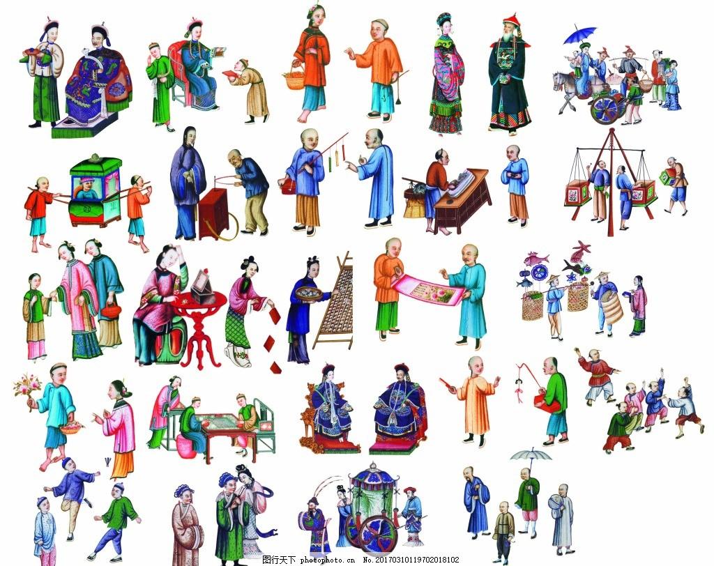 古代人物图