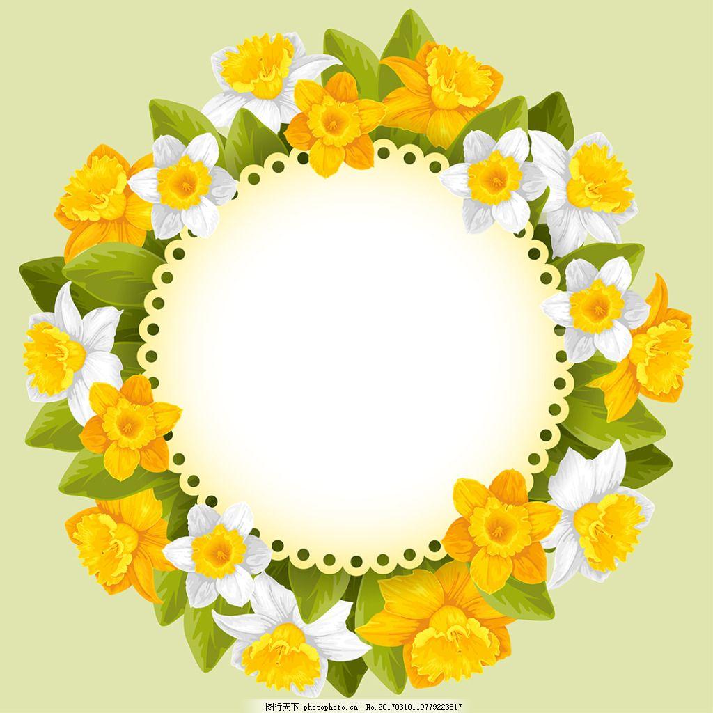 创意唯美手绘花卉 手绘插画 唯美 可爱卡通 插画素材 春季插画 清新