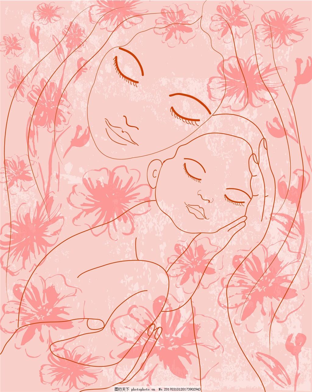 粉色手绘母子素材