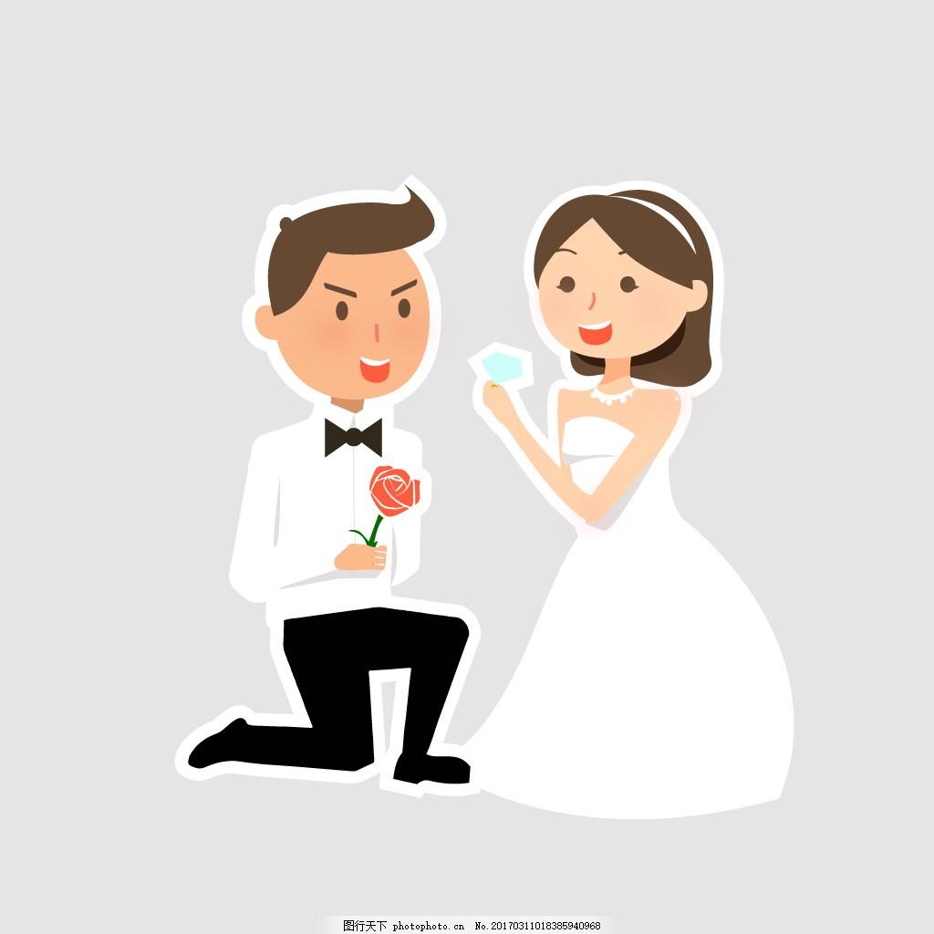 结婚矢量卡通人物