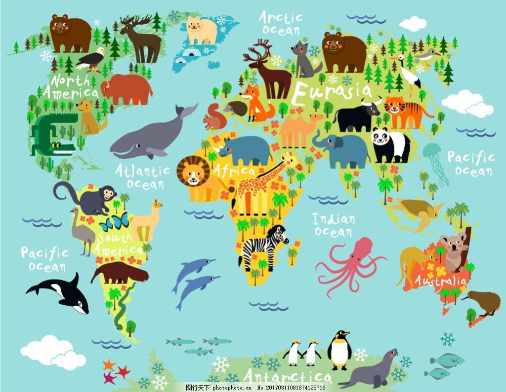 手绘野生动物世界地图