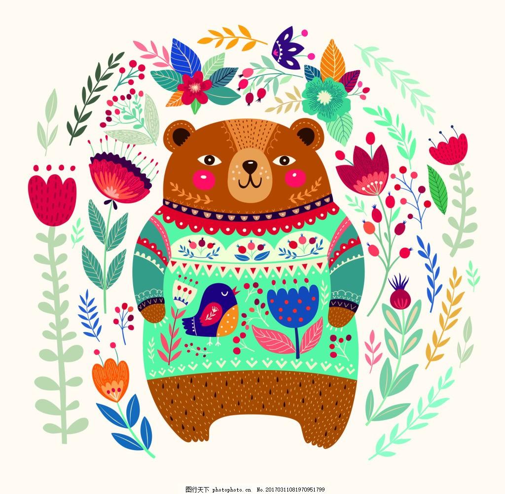 时尚卡通熊 可爱 花朵 动物