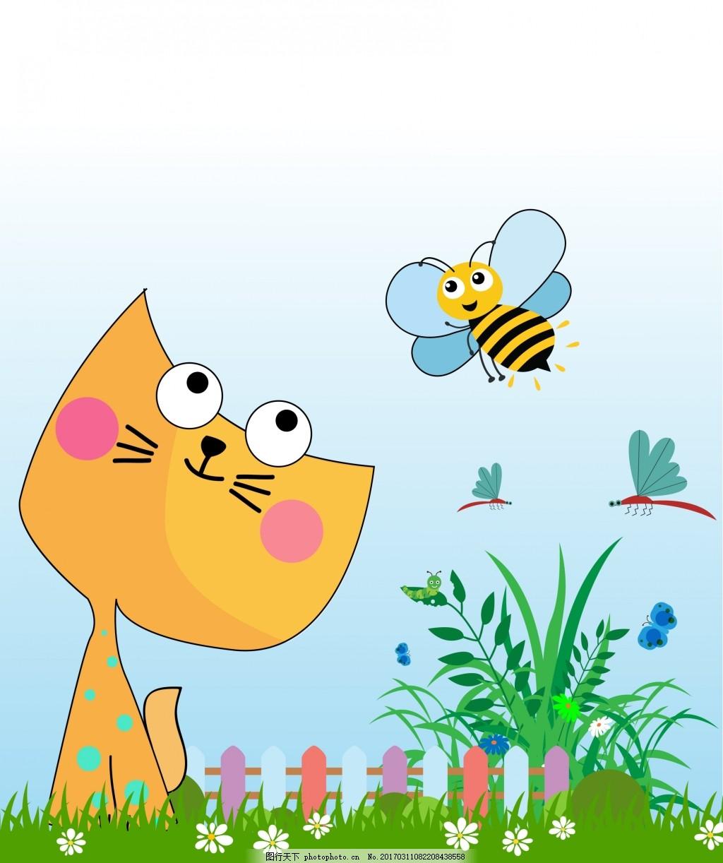 可爱儿童插画 儿童插画 可爱插画 猫咪 小猫 蜜蜂 矢量素材 篱笆 草丛