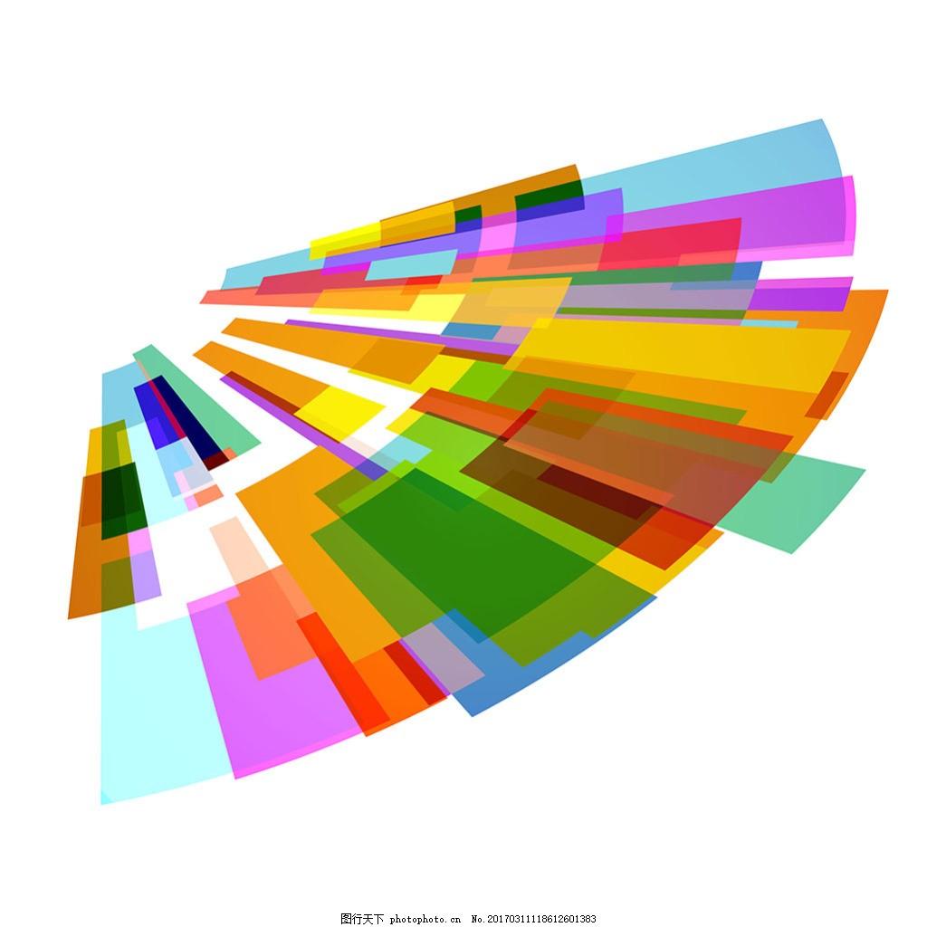 2017创意多色扇形排列元素h5背景 h5背景 变幻 扇形 排列 纹理元素