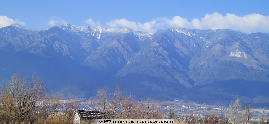 云南大理苍山 云南 大理 苍山 远景 山峰 高山 雪山 蓝天 风景摄影