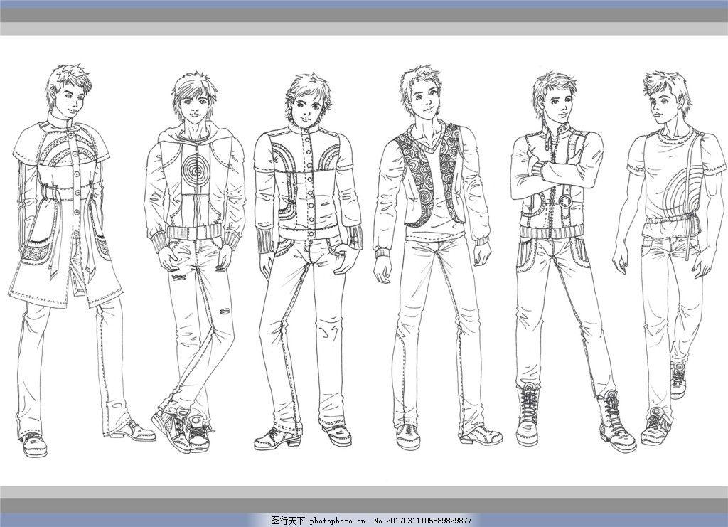设计图库 现代科技 服装设计  6款男装设计手绘图 服装设计 时尚男装