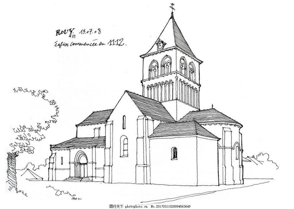 欧式小房子效果图 建筑平面图素材免费下载 手绘图 图纸 城堡 建筑