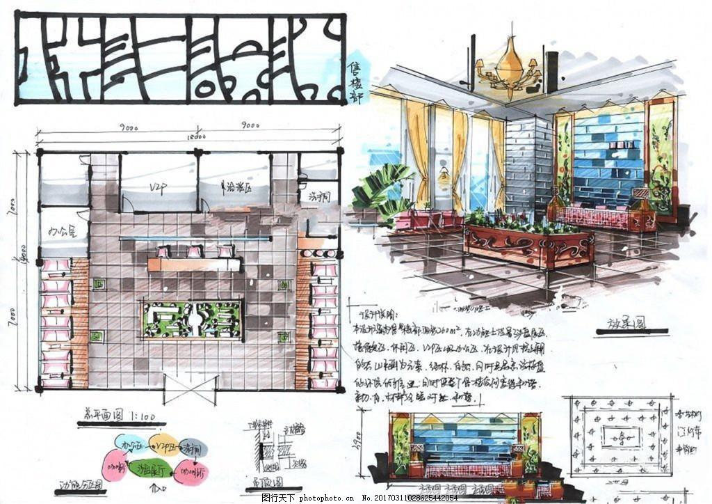 家装平面图 室内设计 家装效果图 施工图 家装效果图免费下载 卧室