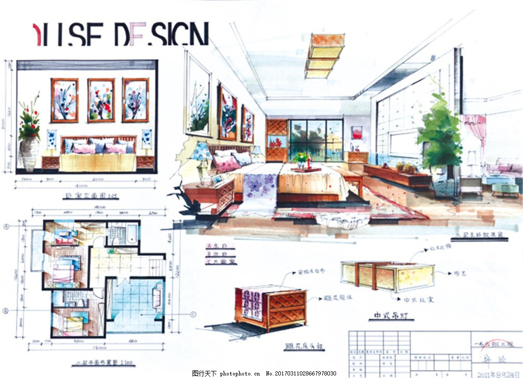 家居客厅效果图 室内设计 家装效果图 家装平面图 施工图 家装效果图