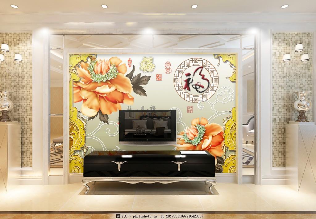 牡丹花卉背景墙 装饰背景 壁纸 风景 高分辨率图片 高清大图 建筑