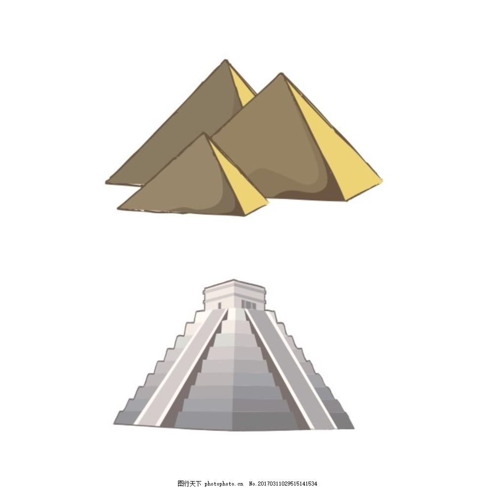 金子塔 金子塔矢量 金子塔矢量图 埃及金字塔 玛雅金字塔