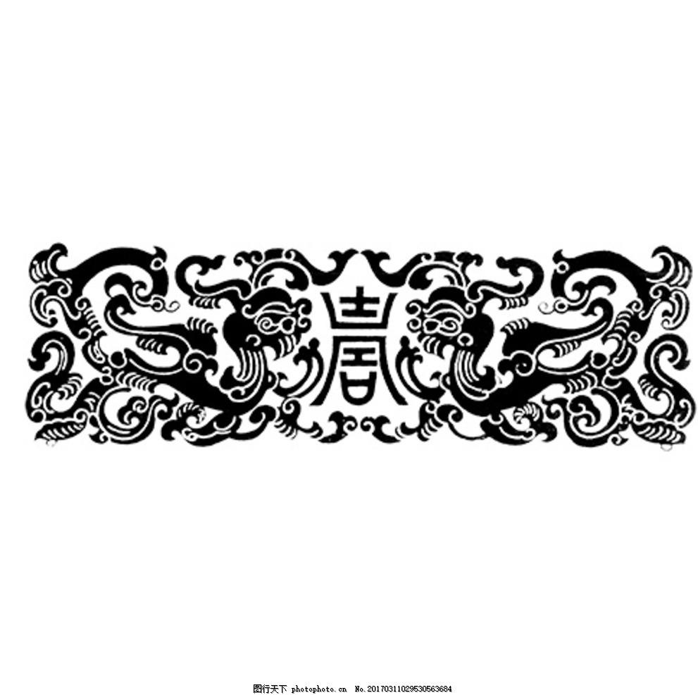龙纹图案 龙纹 中国龙 龙纹雕刻图案 草龙纹图案 彩色龙纹 龙纹素材