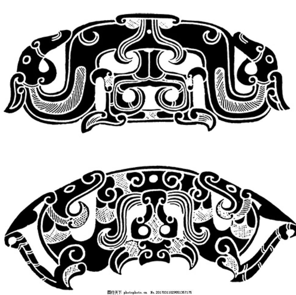 彩色 龙纹设计素材 龙纹模板下载 古典 花纹 传统 传统文化 动物花纹