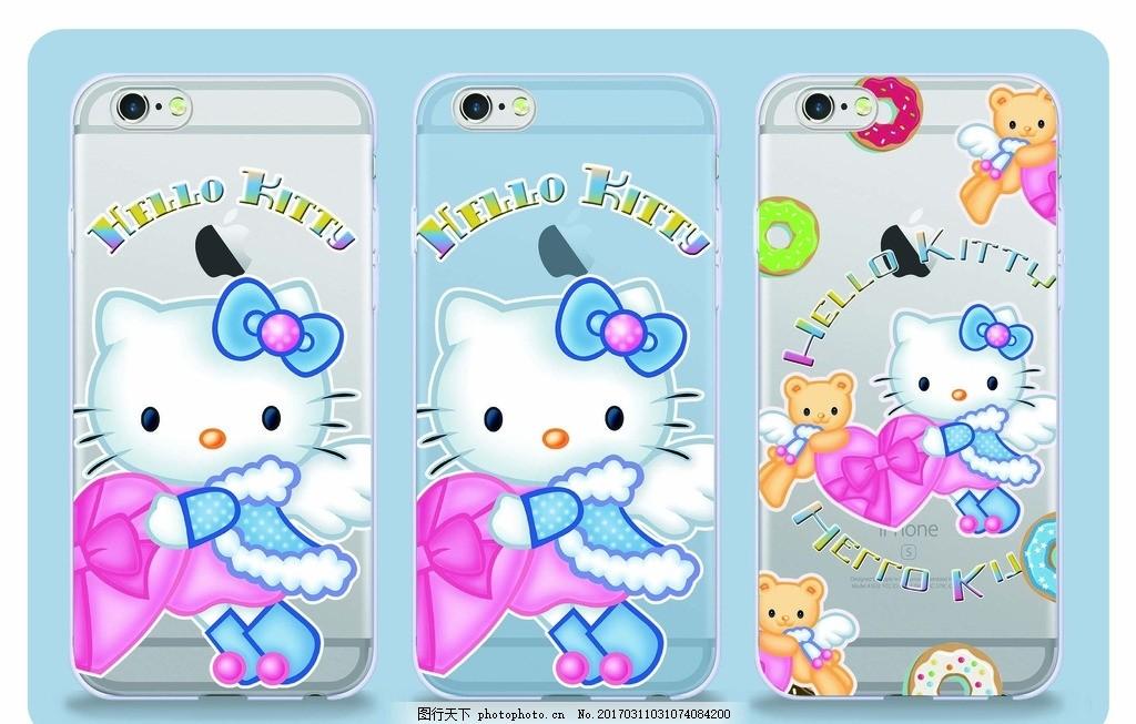 手机壳 kt猫 可爱 透明手机壳 壁纸 卡通 猫咪狗狗手机壳 设计 广告设