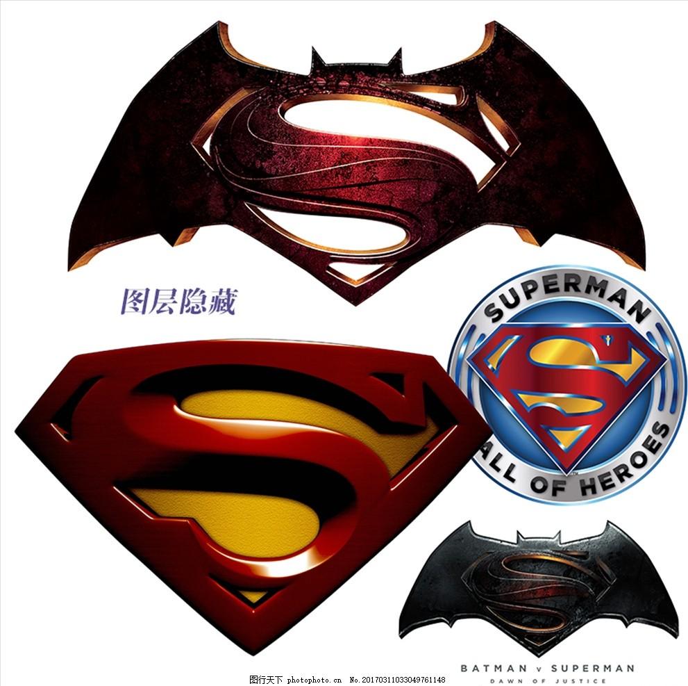 蝙蝠侠标志 蝙蝠侠 超蝙 超人 标志 3d 其它3d动漫 设计 psd分层素材
