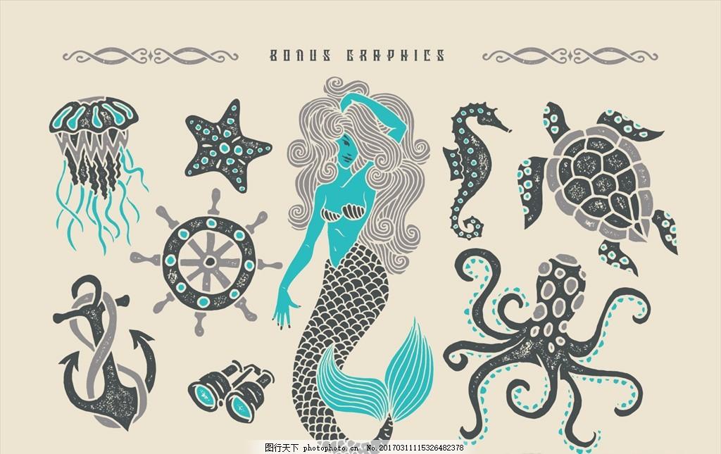 与海洋生物 性感 比基尼 美人鱼 人鱼 海龟 乌龟 墨鱼 章鱼 乌贼 船舵