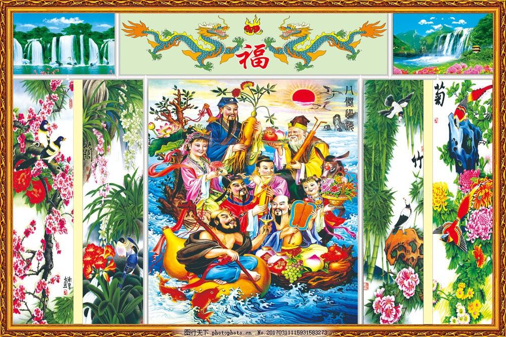 八仙过海壁画 八仙过海壁画图片素材 神像壁画 传统文化 神仙 菩萨