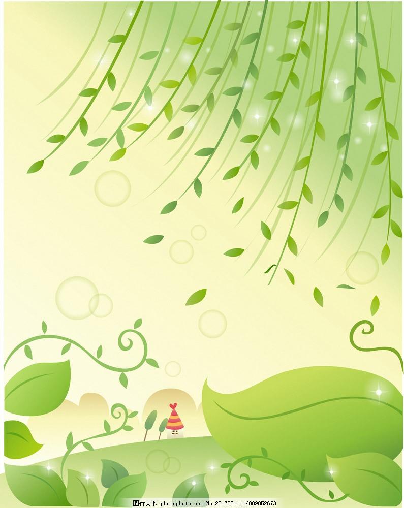 设计图库 高清素材 动植物  卡通插画背景素材图片素材 柳树 房子图片
